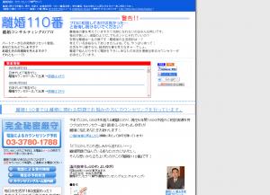 web_003