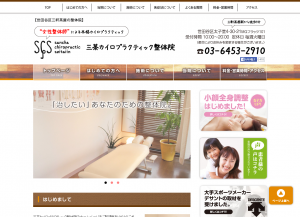 web_004
