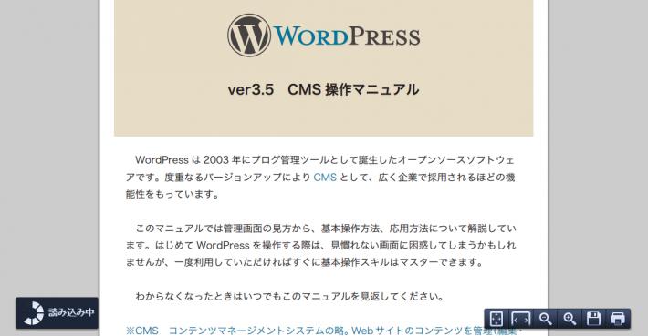 www.arch web.jp wp content uploads 2013 01 ver3.5.pdf