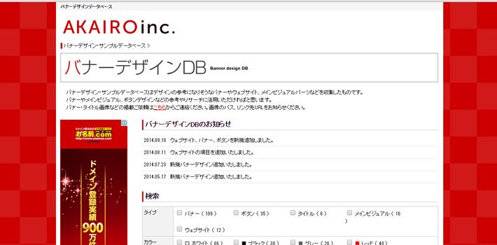 bana-design-matome_004