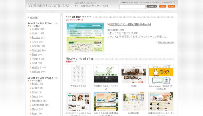 WebSite Color Index