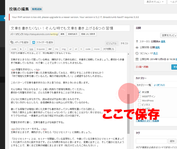 preserve-editor-scroll-position_001