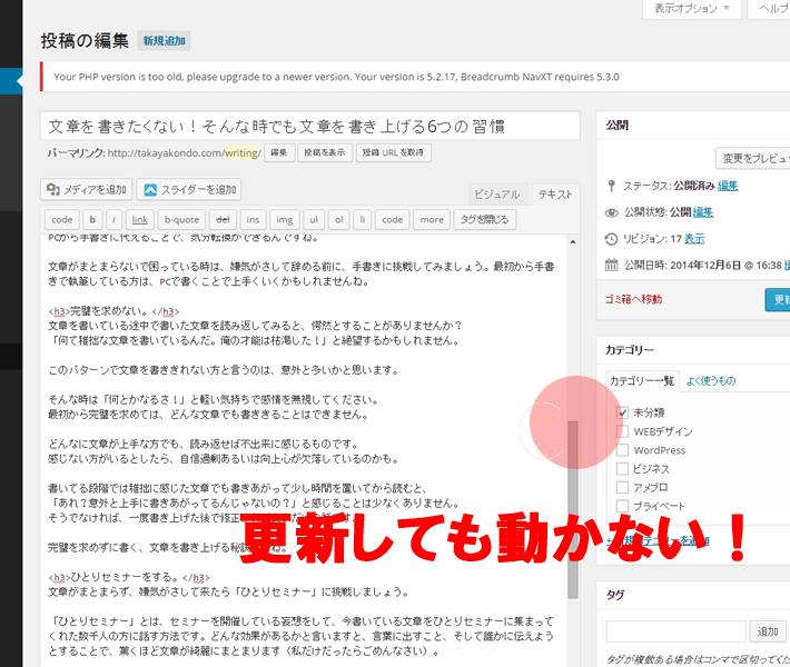 preserve-editor-scroll-position_003