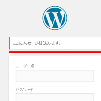 wordpress-sign-in-message_001
