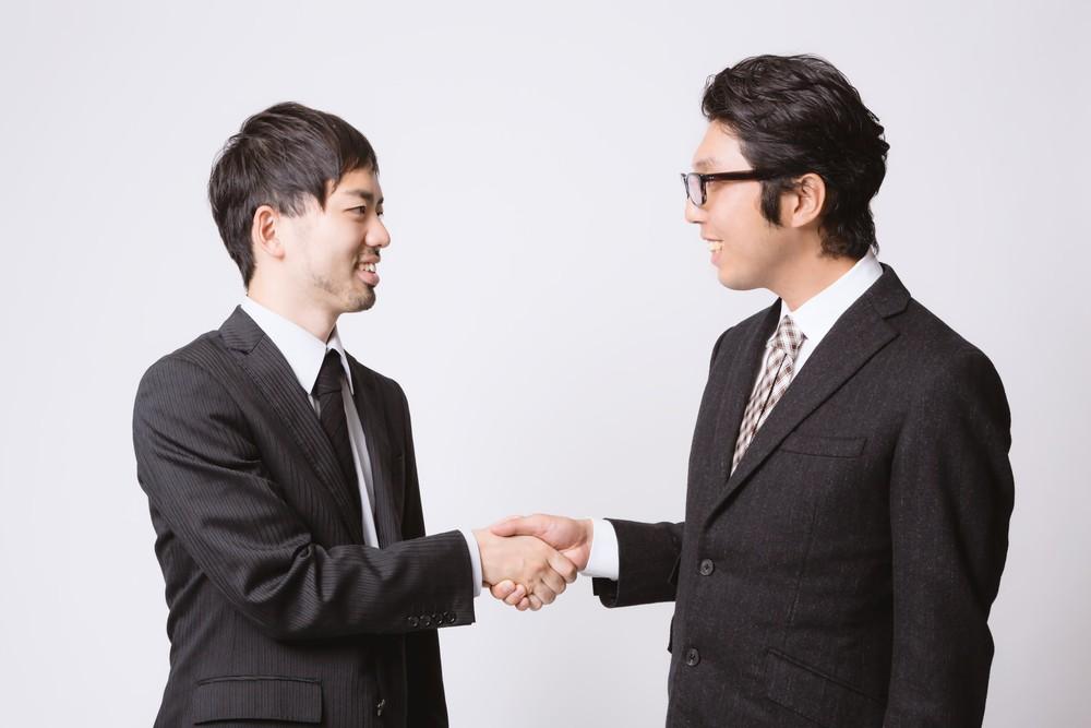 https---www.pakutaso.com-assets_c-2015-06-PAK24_akusyuwokawasuhutari1194-thumb-1000xauto-16282 (1)